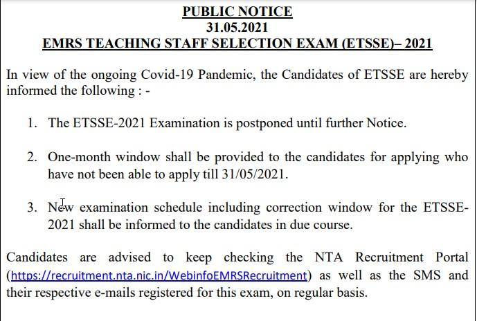 EMRS Notice