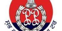 Punjab Police Recruitment 2021 – 2607 Constable Vacancies – Punjab Police login Apply @ punjabpolice.gov.in