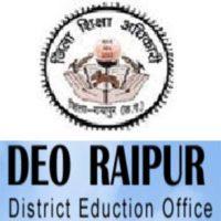 DEO Raipur Recruitment