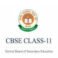 Delhi 11th Class Result 2021