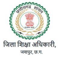 SAEMS DEO Jashpur Recruitment 2021