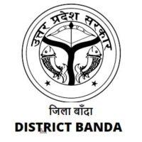 District Banda Recruitment 2021