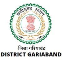 NHM Gariaband Recruitment