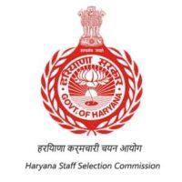 HSSC-police recruitment