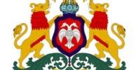 KSP FSL Recruitment 2021 | Apply 84 Scientific Officers Vacancies @ fsl21.ksponline.co.in