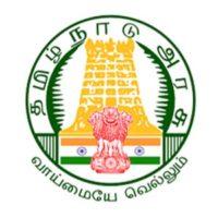 NMMS Tamilnadu Result