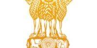 PNRD Assam Result 2021 | Download APSC PNRD AE Result @ apsc.nic.in