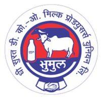 SUMUL Dairy Recruitment 2021