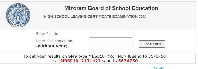 mbse.edu.in result