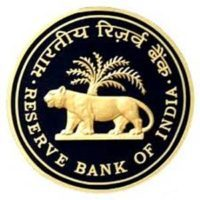 RBI Security Guard Result 2021