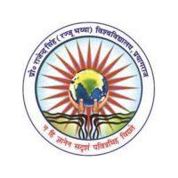 Rajju Bhaiya University Exam admit card 2021