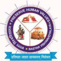 Bastar University Annual Exam Question Paper 2021