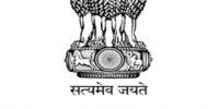 CG High Court Recruitment 2021 | 89 Driver, Liftman & Other vacancies | Apply online for Bilaspur Court Vacancy @ highcourt.cg.gov.in
