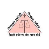 Delhi Subordinate Services Selection Board admit card
