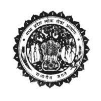 MPPSC State Service Exam Admit Card