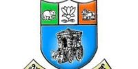 SKU Degree Results 2021 (Out), Check Sri Krishnadevaraya University Results, SK University Degree Result Link@ skuniversity.ac.in or results.apcfss.in