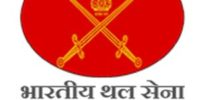 Indian Army FAD 41 Recruitment 2021, 458 Tradesman Mate & Other Vacancies Download FAD 41 Recruitment Notification @ indianarmy.nic.in