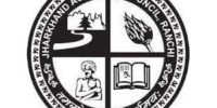 JAC 10th Result 2021, JAC Jharkhand Class 10 2021 Result/ JAC 10th Board Exam Result @jacresults.com