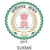 Swami Aatmanand English Medium School Recruitment 2021