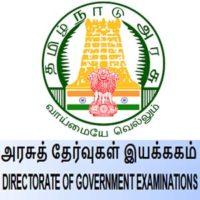 TN 12th Marksheet Result 2021
