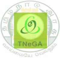 TNEGA Recruitment 2021