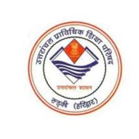 UBSE UK Board 10th, 12th Result 2021