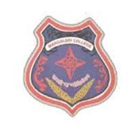 Mangaldai College Merit List 2021
