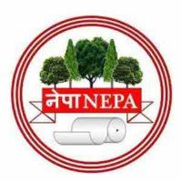 NEPA MILLS recruitment