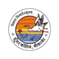 PTET Raj 2021 Admit Card