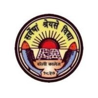 Bareilly College Merit List 2021
