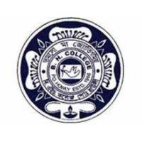 BH College Merit List 2021