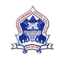 DHSK College Merit List 2021
