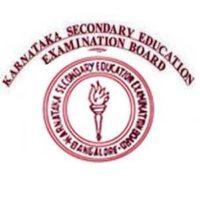 Karnataka SSLC Examination Result