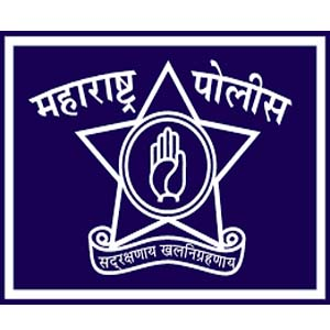 Maha Police Bharti Admit Card 2021