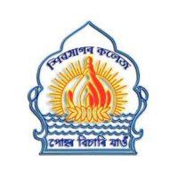Joysagar College Merit list 2021