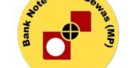 BNP Dewas Admit Card 2021, Download SPMCIL Bank Note Press Dewas recruitment exam Admit card @ bnpdewas.spmcil.com
