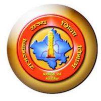 Shala Darpan BSTC Admit Card 2021