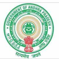 DMHO Krishna District Recruitment