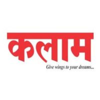 Kalam Academy Pre REET 2.0 Result 2021