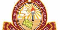 Kashmir University Recruitment 2021 – 114 Associate Professor Vacancies – Kashmir University recruitment 2021 Apply @ kashmiruniversity.net