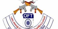 OFT Trichy Recruitment 2021 – 84 APPRENTICES Vacancies – OFT Trichy Apprenticeship Notification @ ofb.gov.in