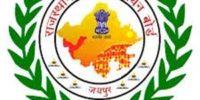 Rajasthan Gram Sevak Recruitment 2021, 3896 RSMSSB VDO Vacancies, Apply Online @sso.rajasthan.gov.in