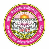VBSPU Jaunpur recruitment