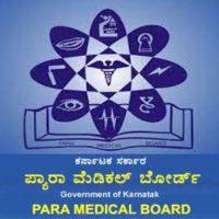 PMB Karnataka Revaluation Result 2021