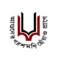 Sarsuna College 2nd Merit List 2021