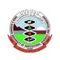 SKUAST Kashmir UG Entrance Result 2021