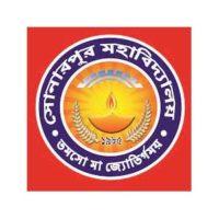 Sonarpur Mahavidyalaya 2nd Merit List 2021