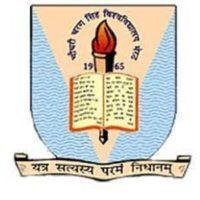 CCS University 2nd Merit List 2021