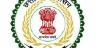 CMHO Narayanpur Recruitment 2021 – Pharmacist Vacancies – Latest Notification Apply Online @ narayanpur.gov.in