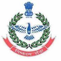 Gujarat Home Guard recruitment